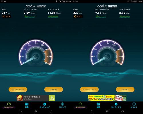 u-mobile-lte-speed-december-1st4