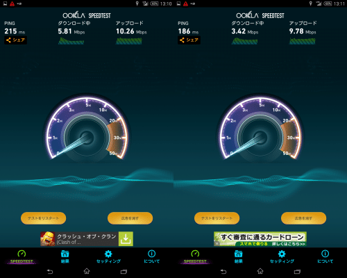 u-mobile-lte-speed-december-1st5