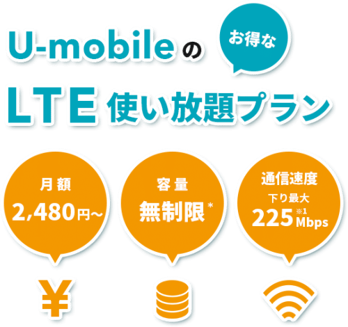 u-mobile-lte-unlimited