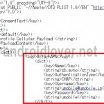 U-mobile SはAndroidスマホでテザリングも利用可能。APN情報まとめ。