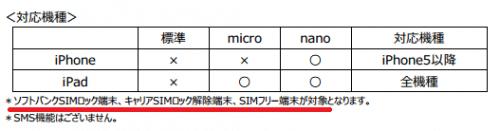 u-mobile-s1