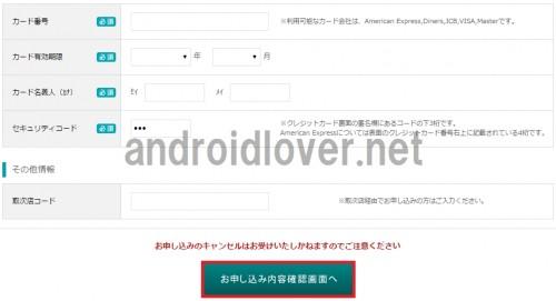 u-mobile-trial-campaign6_GF