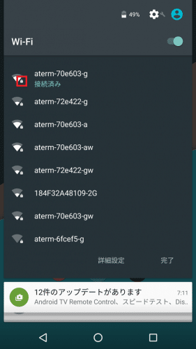 u-mobile-wifi2
