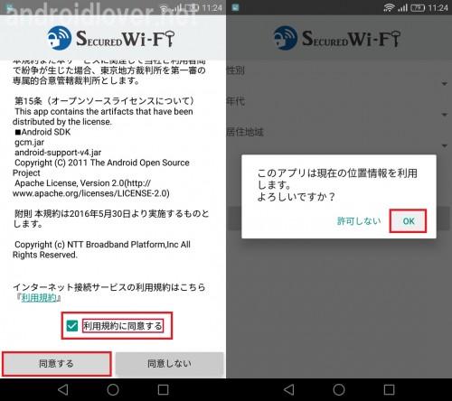 u-next-wi-fi19