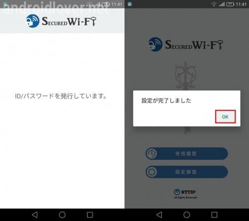 u-next-wi-fi21