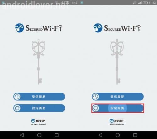 u-next-wi-fi22