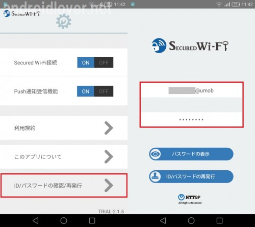u-next-wi-fi23
