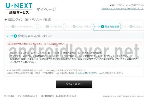 u-next-wi-fi9