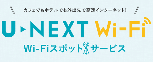 u-next-wi-filogo