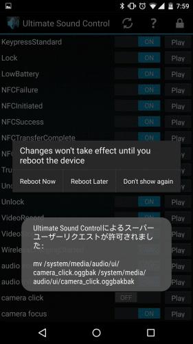 ultimate-sound-control2