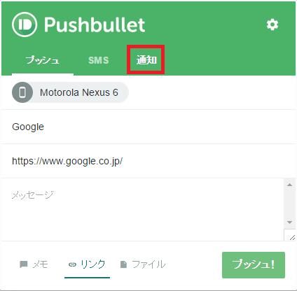 unread-notification1