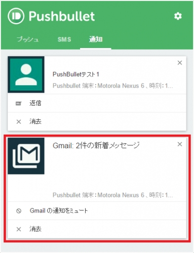 unread-notification2