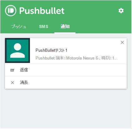 unread-notification4