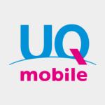 UQ mobileがVoLTE対応SIM発売.注意点&mineoとのプラン比較