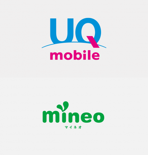 uq-mobile-mineo-logo