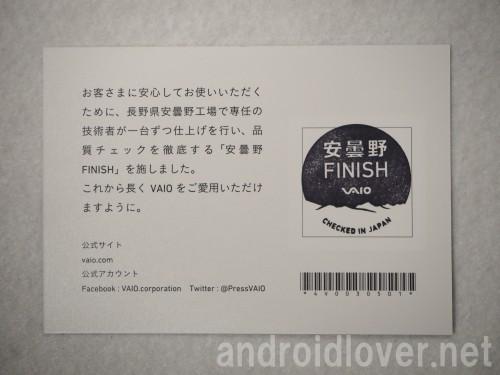 同梱の安曇野FINISHを証明するカード