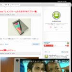 Viral Floating Youtube Popup:Youtubeや端末内の動画の拡大・縮小可能なポップアップ再生と画面オフ時(バックグラウンド)の再生ができるアプリ。Chromecastへの転送にも対応。
