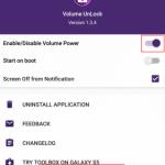 Volume Unlock:ボリュームボタンで画面オンできる便利アプリ。スマホの電源ボタンが押しにくい端末で効果を発揮。