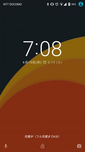 volume-unlock7