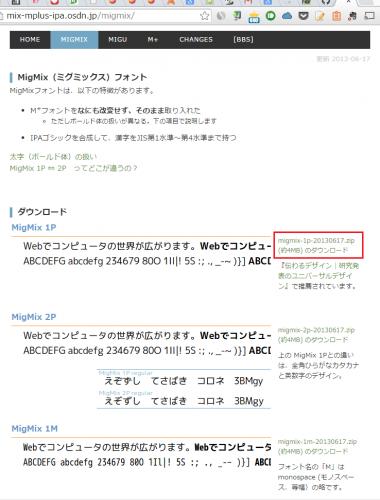 windroy-change-japanese-font2