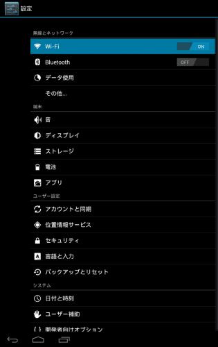 windroy-change-japanese-font20