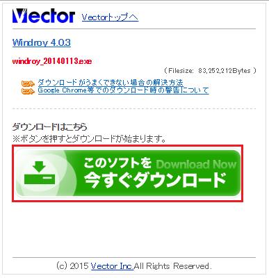 windroy-install3
