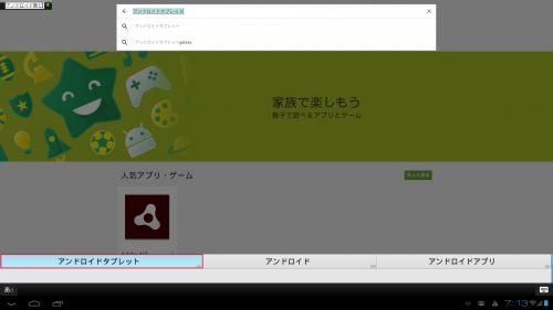 windroy-japanese-input17