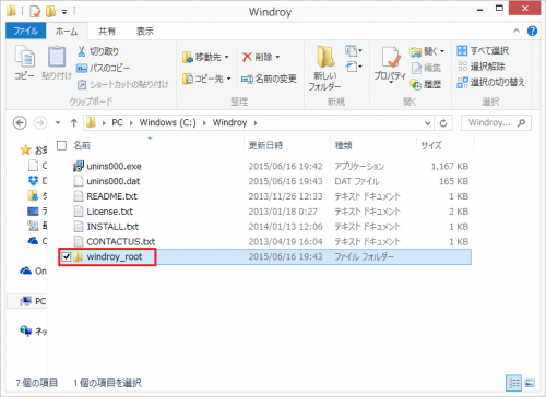 windroy-window-mode2
