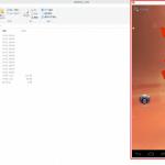 Windroyの画面サイズを変更して全画面からウィンドウ表示にする方法。