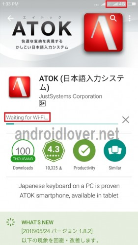 xiaomi-google-play-waiting-for-wifi2