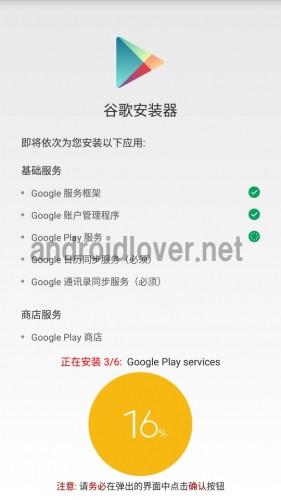 xiaomi-google-play13