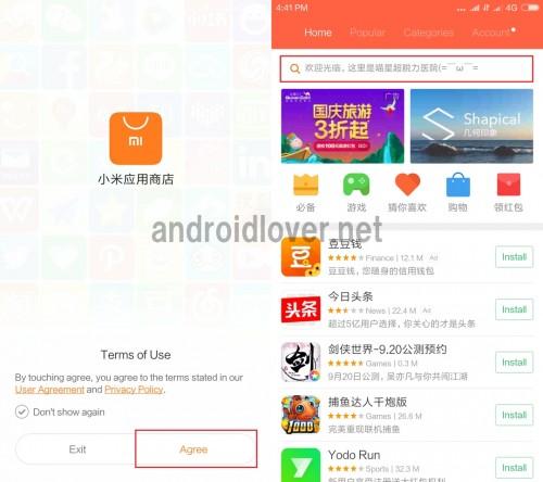 xiaomi-google-play2