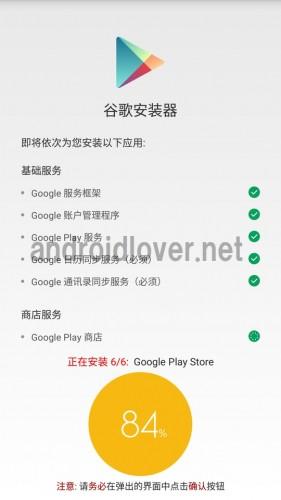 xiaomi-google-play20-1