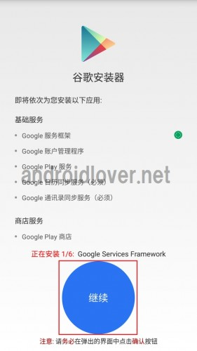 xiaomi-google-play9