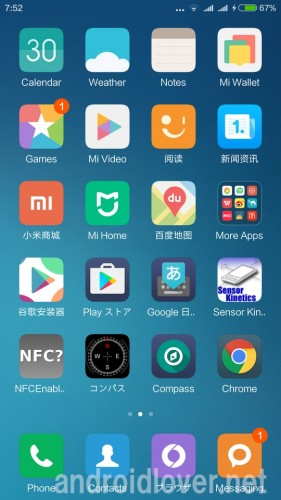 xiaomi-japanese-language9