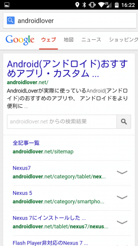 xperia-z3-tablet-compact-lte-tethering-docomo15