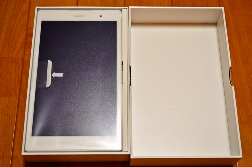 xperia-z3-tablet-compact-review2