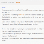 Xposed Frameworkの非公式Android 5.1.1対応版が公開。Android 5.1対応のGravityBoxも開発中。