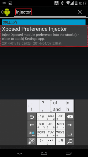 xposed-preference-injector2