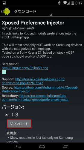 xposed-preference-injector3