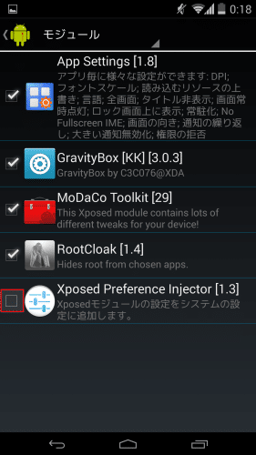 xposed-preference-injector7
