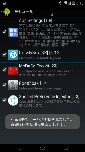 xposed-preference-injector8