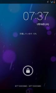 xylon01632