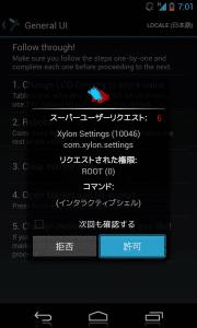xylon0166
