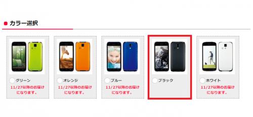 y-mobile-campaign0
