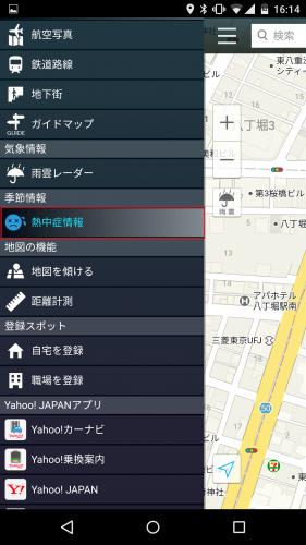 yahoo-map-heatstroke3
