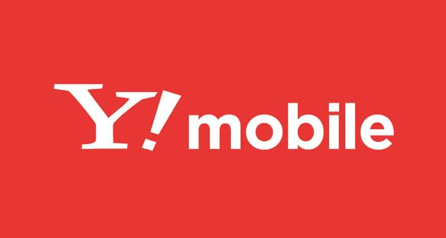 Androidスマホと格安SIM・MVNOレビューサイト|アンドロイドラバー ワイモバイル(Y!mobile)の評価・速度・レビュー【11月11日】