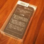 ワイモバイル(Y!mobile)アウトレット「DIGNO T」レビューと初期不良時の対処法。