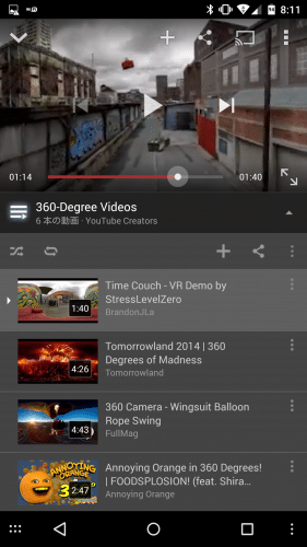 youtube-360-degree-movie4