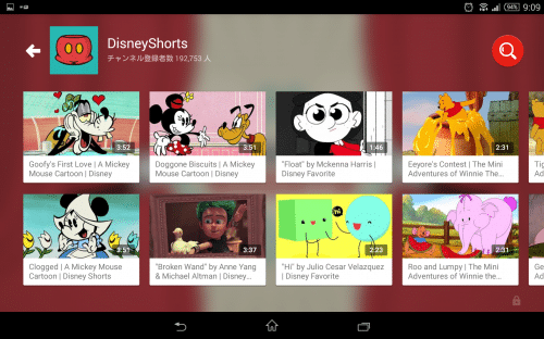 youtube-kids-apk21
